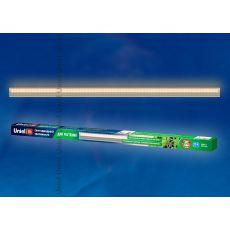 Светильник для растений (Silver) 10W